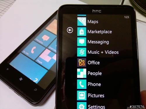 HTC HD7,HTC,HD 7,windows phone 7,HTC HD7 mobile,HTC HD7 Boutique,HTC HD7 applications,HTC HD7 jeux,HTC HD7 musique,HTC HD7 videos,HTC HD7 Xbox LIVE,HTC HD7 Hub,HTC HD7 email,HTC HD7 Calendrier,HTC HD7 Internet Explorer,HTC HD7 Mobile,Windows Live,HTC HD7 Photos,HTC HD7 camera,HTC HD7 Office,HTC HD7 Marketplace,HTC HD7 galerie,