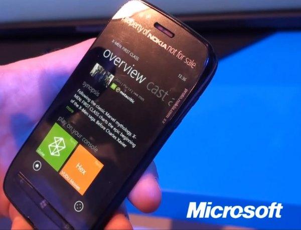 Vudu Xbox WP7 app