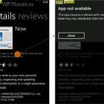 Windows Phone Tango Apps