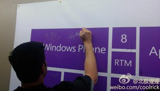 Windows Phone 8 RTM